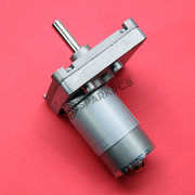 500RPM 12V DC Square Gear Box Motor