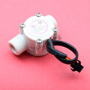 YF-S201 12mm Water Flow Sensor